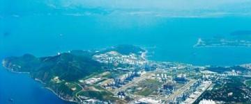 İzmir Havaalanı Ve Aliağa Transfer